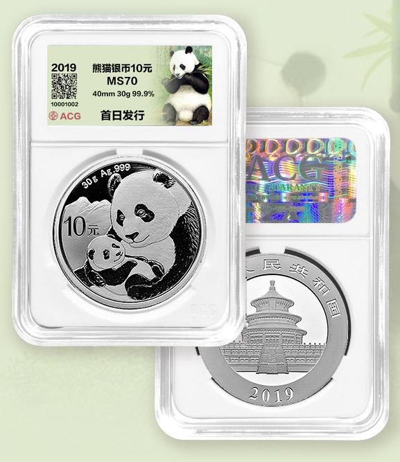 2019-熊猫首日.jpg