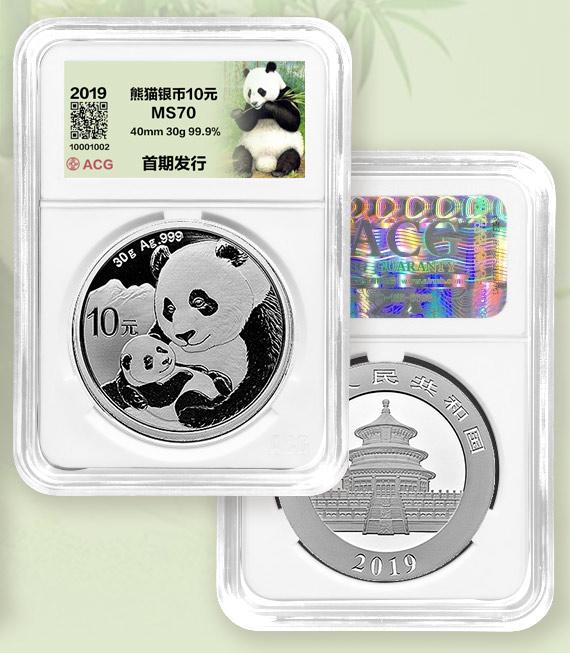 2019-熊猫首期.jpg