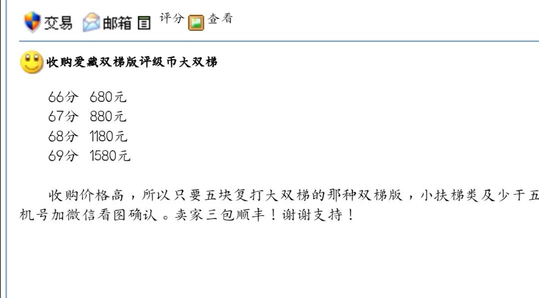 Screenshot_20200104_140501.jpg