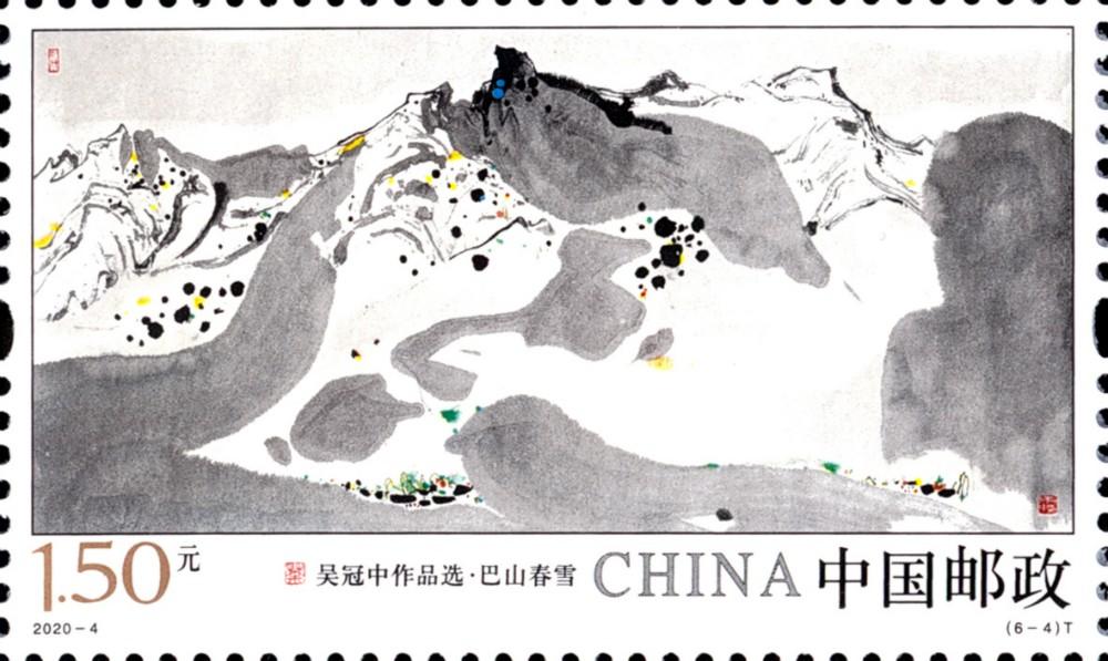 邮票4.jpg