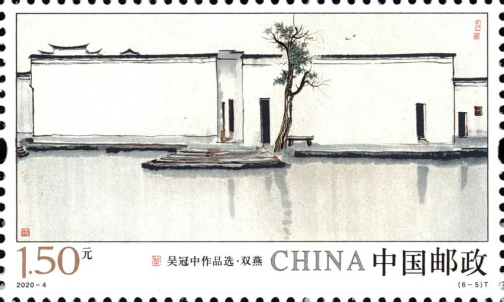 邮票5.jpg