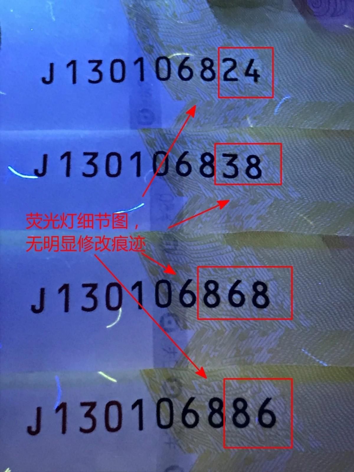 1595469137150802.jpg