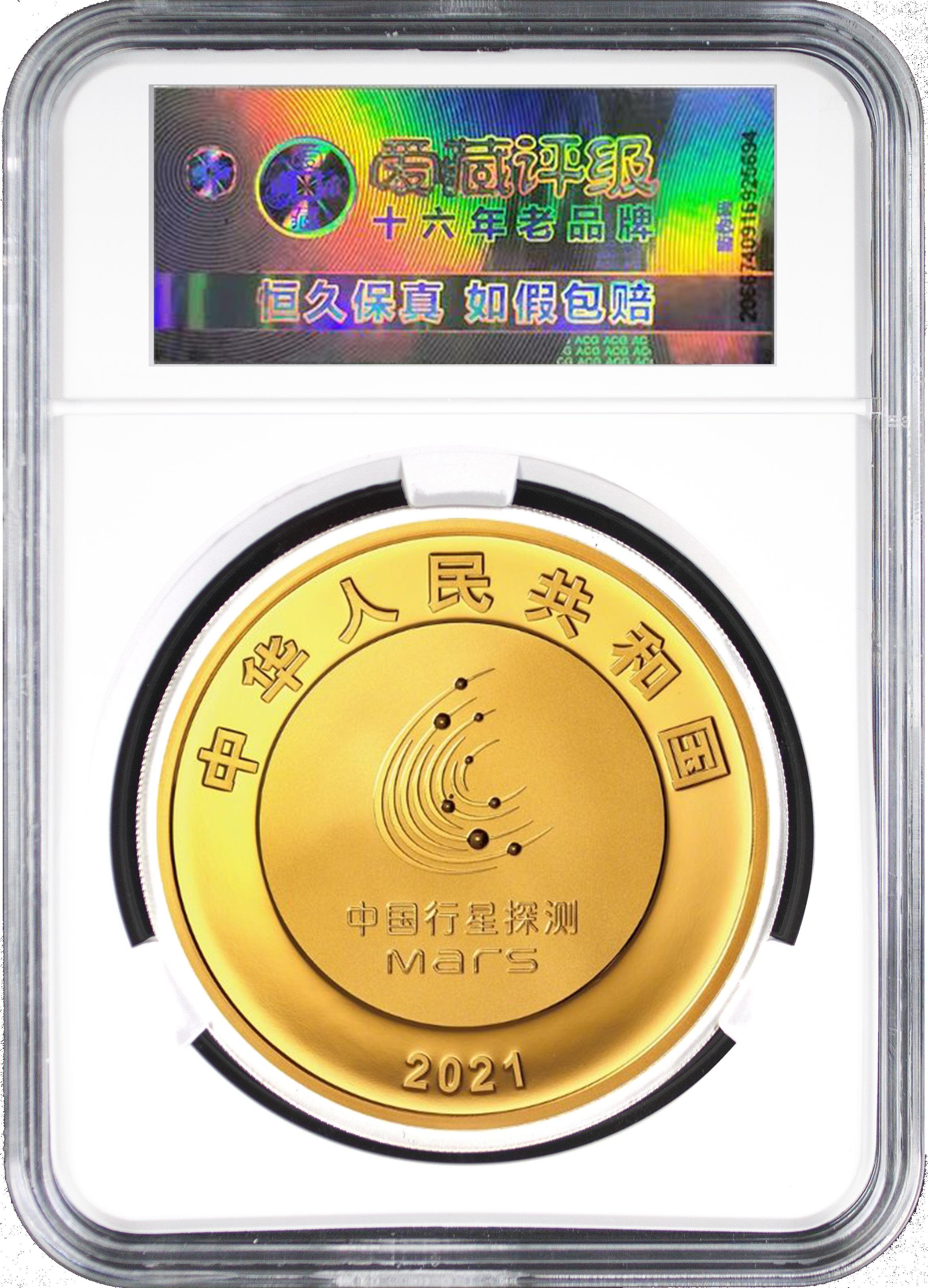 150克金币背面.png