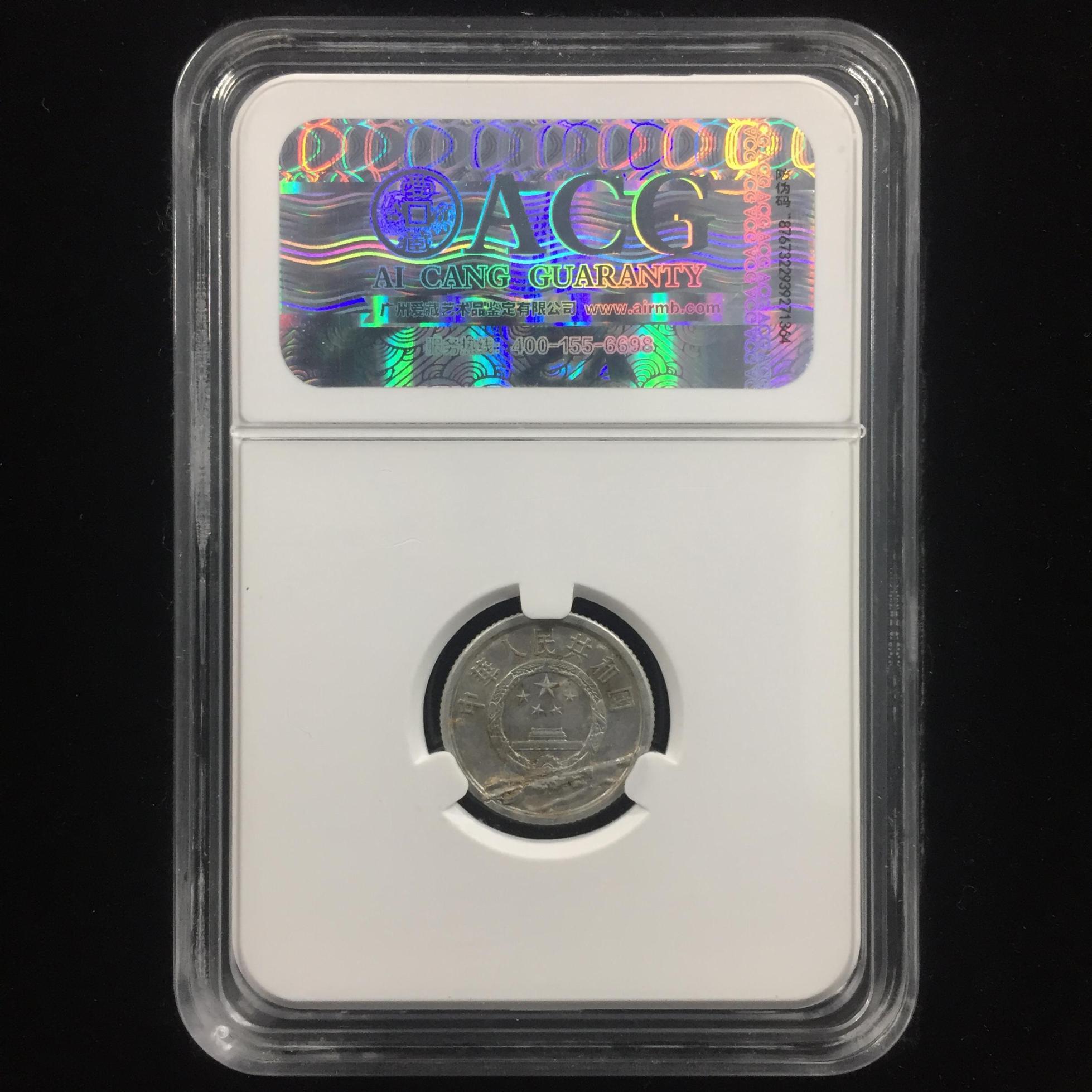 多肉币→1986年1分硬币→ACG鉴定证书-10757302