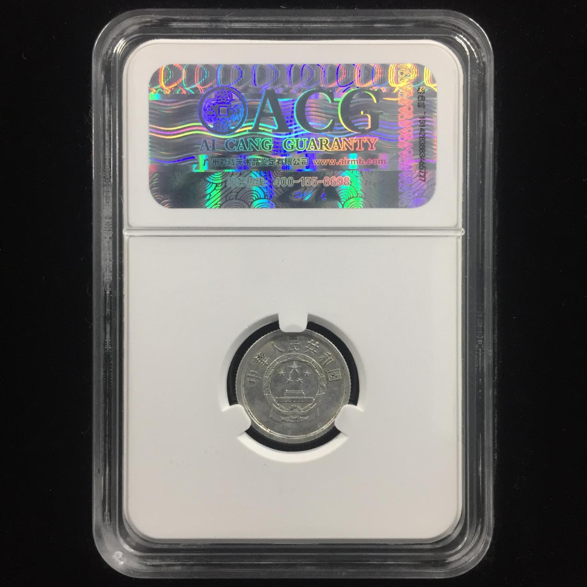 多肉币→1986年1分硬币→ACG鉴定证书-10757303