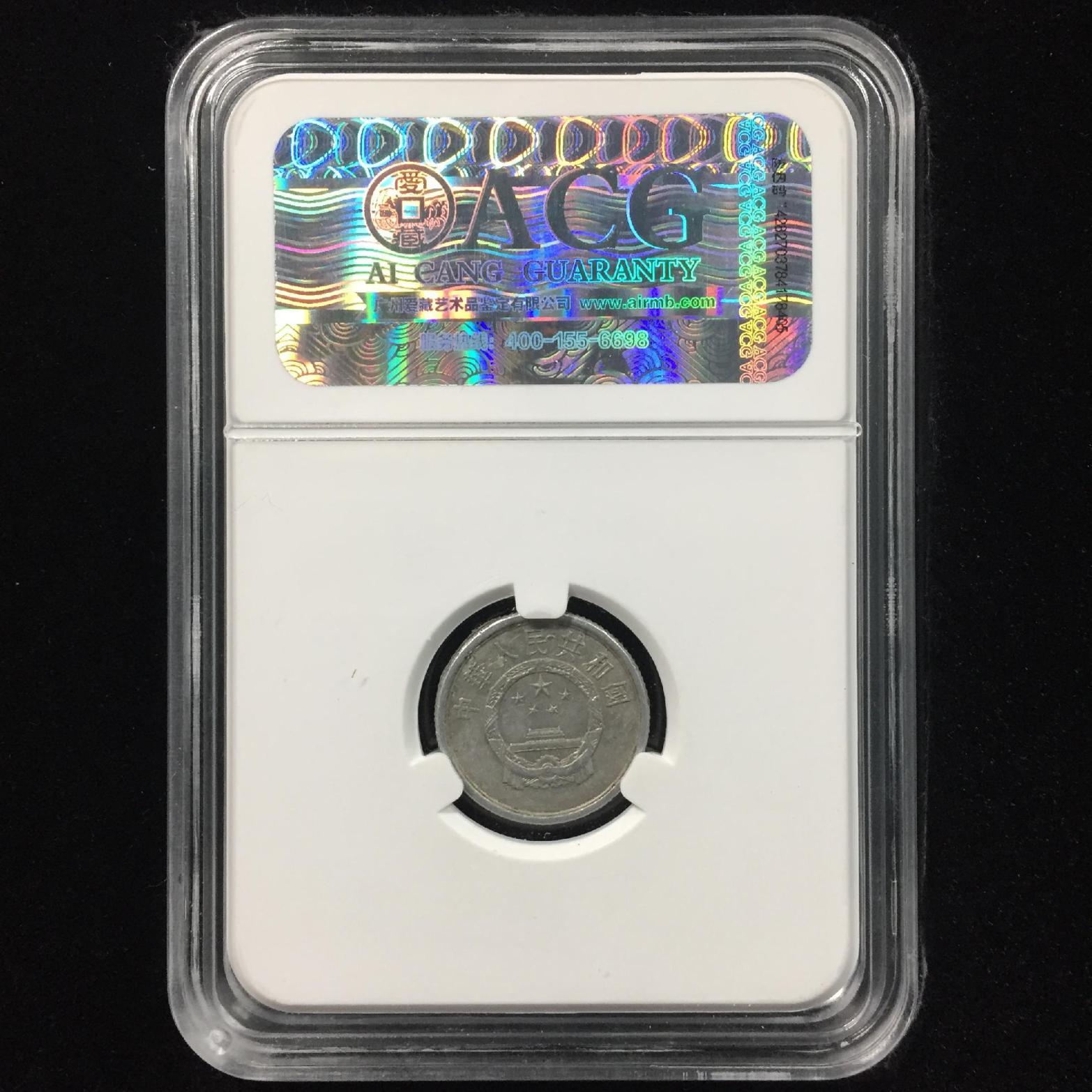 多肉币→1986年1分硬币→ACG鉴定证书-10762797